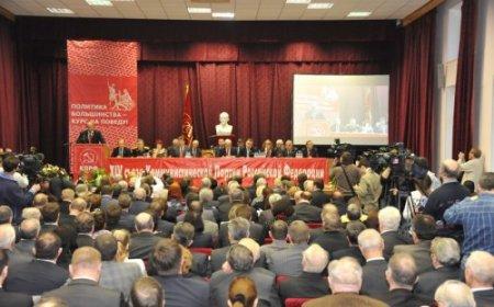 Выборы президента 4 марта 2012. 1324137675_2_14_48