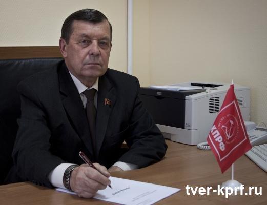 Выборы губернатора Тверской области 1383079642_img_73160