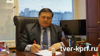 Выборы губернатора Тверской области 1431687039_dsc00779
