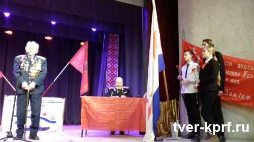 Торжественное собрание, посвящённое Дню Советской Армии и Военно-морского флота